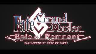 【FGO MAD】Epic of Remnant【清廉なるHeretics】