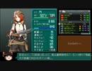 【ゆっくり実況】メタルマックス2R 初周から難易度ゴッド Part3 thumbnail