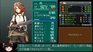 【ゆっくり実況】メタルマックス2R 初周から難易度ゴッド Part3