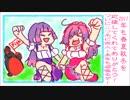 【MHXX】ポンコツたちのG級ボコされ日記part20【実況】
