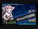 【おそ松さん偽実況】問題児組提督の2017秋イベE3(甲)後編