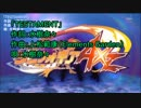 【ニコカラ】戦姫絶唱シンフォギアAXZ TESTAMENT【Off Vocal】【コーラス入り】