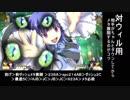 【黄金夢想曲†CROSS】ベルンのキャラ別投げ追撃コンボ【コンボ動画】