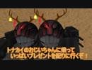 【MMD艦これ】 水鬼さんファミリー 23話 【MMD紙芝居】
