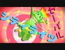 【MMDけもフレ】☆☆セーバルちゃんのシティライツ☆☆「……イカナクテハ」