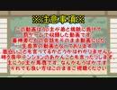 審神者オフ会3