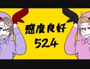 【手描き】ガチゲ組でマトリョシカ+α【A3!】