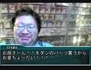 貝塚MTG土竜13.Modern