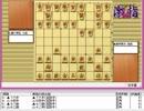 気になる棋譜を見よう1216(藤井四段 対 豊川七段)