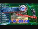 【地球防衛軍4.1】レンジャー INF縛り M58 狂える空【ゆっくり実況】