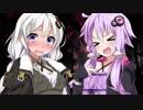 【Deceit】続・ドキッ!ボイロ実況者だらけの人狼風FPS(VOICEROID実況) thumbnail