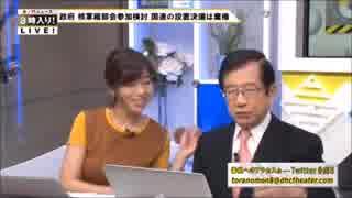 核兵器 最初に使う資格があるのは日本!?