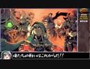 【ゆっくり実況】BattleChasers:NightWarをねっとりプレイ 全17/17話