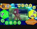 【ポケモンUSM】マラカッチガチンコレート #3【rate1782~】