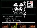 【Undertale】コミュ症必見!!友達作り方講座 第5夜【実況】