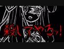 """『""""琴葉茜の最期""""』/絶望の未来編#4/終末線092話"""
