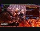【MHXXNS】超特殊許可 鎧裂ショウグンギザミ 近接猫ソロ(オトモあり)