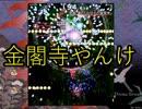 【実況】東方を7.5ミリも知らない僕が弾幕STGに挑戦【文花帖DS】 9