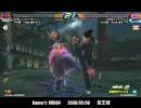 【鉄拳6】Gamer's VISION ~龍王戦~ 日本初の鉄拳王誕生! その7 thumbnail