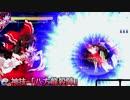 【MUGEN】凶中位~上位ワイドランセレバトル!! Part86