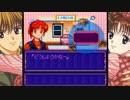 【実況】甘くて苦い恋愛ゲームをしよまいけ【単発】