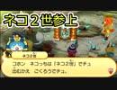 【実況】お宝探しそして新たな戦い【妖怪ウォッチバスターズ2】 part12