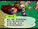 ◆どうぶつの森e+ 実況プレイ◆part17