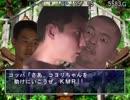 風来人と化した先輩外伝・KMR見参.mp18