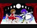 【MEIKO&KAITO】満月の夜に踊れ【カバー】