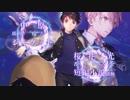 新作「Fate/Prototype 蒼銀のフラグメンツ」2巻CM