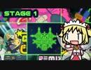 三妖精艦長フォーエバー : Captain Forever Remix STAGE 1