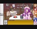 【東方卓遊戯】紺珠一家のレンドリフト冒険譚 9-4【SW2.0】