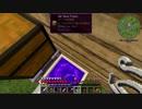 【Minecraft】TTM S3 ~粘土の無限大の可能性の話~ Part13 【Clayium】