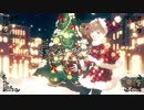 【Rapアレンジして】ベリーメリークリスマス を 歌ってみた【はっくん】