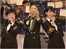 平成29年度自衛隊音楽まつり 「ONE ~音が結ぶ、ひとつの想い...