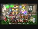 【DQX】チームイベント クリスマス会します!その 2