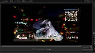 [プレイ動画] 戦国無双4-Ⅱの真説・本能寺の変をそらでプレイ