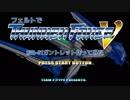 【サンダーフォースⅤ】フェルトでRVR-01ガントレット作ってみた【前編】 thumbnail