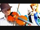 【FF3】悠久の風 をヴァイオリンで弾いてみた - 独奏
