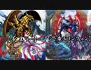 友人と遊戯王してみたPart40【炎王ラーの翼神竜】VS【恐竜モリンフェン】
