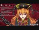 【C93】Dimension's Gate『Chain Destruction』【XFD】