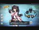 日本艦縛りでアズールレーン実況プレイpart12.5