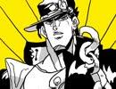 【ジョジョ第3部】うろ覚えで振り返る 承太郎の奇妙な冒険 PART56 thumbnail