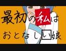 【手描き】当主様達で九面相+a【脇下一族列伝】