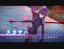PS4/PS Vita新作『Fate/EXTELLA LINK』新規参戦&発売日告知PV
