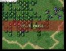 ファイアーエムブレム聖戦の系譜を関西人が実況プレイ 4-7