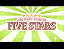 【無料】FIVE STARS☆ちゃんねる(MC:黒沢ともよ)  2018年1月1日(月)