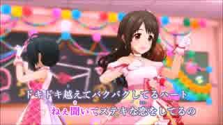 【ニコカラ】ラブレター (Off Vocal)フル(再アップ)
