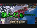 【HoI4】人類エロゲ化計画②【VOICEROID実況】