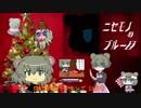 偽NYN姉貴ランキング12月版